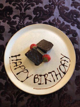 Birthday Cake at Townhouse